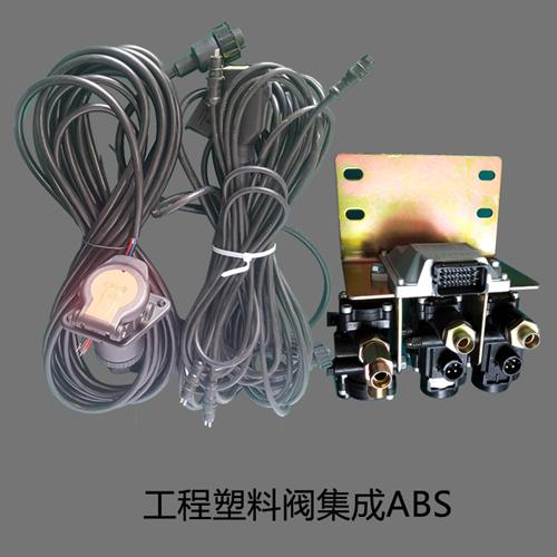 工程塑料阀集成ABS