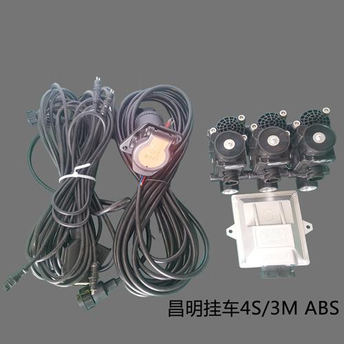 昌明挂车ABS-4S-3M
