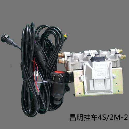昌明挂车ABS-4S-2M-2