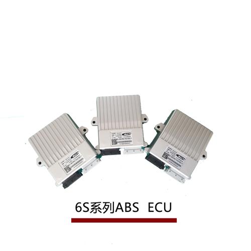 6S系列ABS-ECU