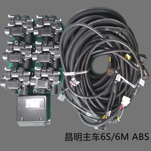 昌明-主车-ABS-6S-6M
